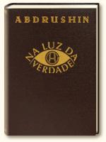 Na Luz da Verdade, Mensagem do Graal de Abdrushin